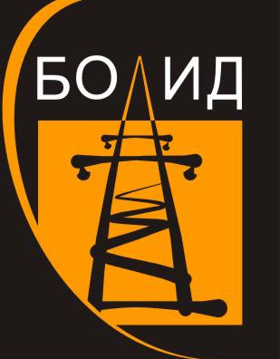 """ООО """"Болид"""""""